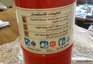 Arabischer Feuerlöscher als Original-GM-Ersatzteil